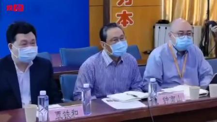 """钟南山:当务之急是鉴别""""流感""""和""""新冠肺炎""""!"""
