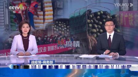 我爱你中国!众志成城,抗击疫情宣传片