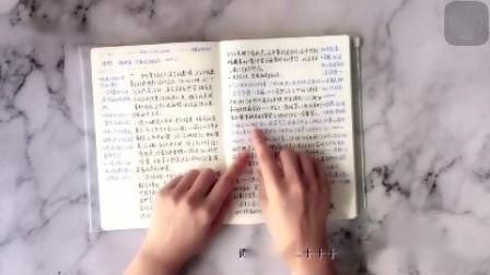 读书笔记怎么来写