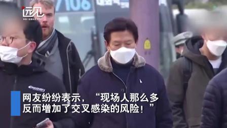 韩国疫情严重地区大批民众排数百米抢购口罩 网友急了:危险!
