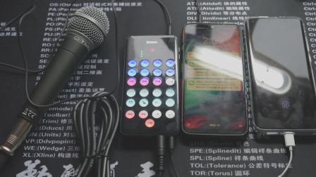 艾肯icon pod手机直播主播声卡连接使用教程 鲁班调音