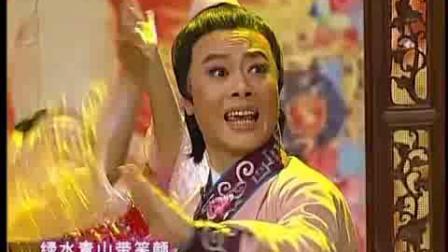 戏曲联唱《新五女拜寿》(上)潘长江-于魁智-李胜素-袁慧琴等