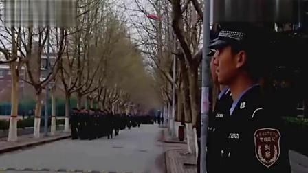 中央司法警官学院宣传片