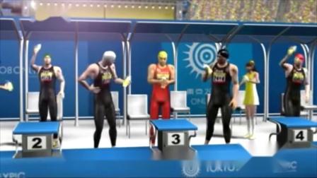 这就是史上最BUG的游泳比赛,看得蛋痛