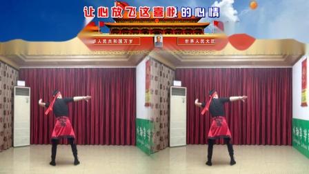 小男人舞世界 背面【站在草原望北京】编舞:李华 视频制作:龙虎影音