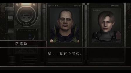 【CG动画】生化危机:4代~1080P