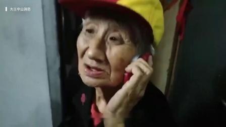 """中国消防员成为了老奶奶""""孙子"""" 外国网友:温暖了我的心"""