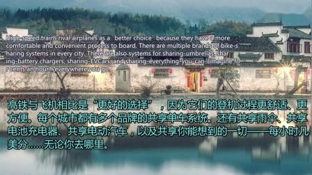 那些曾经在中国生活过的外国人觉得回国生活会不方便呢?