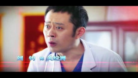 急诊室故事(无寒版)26