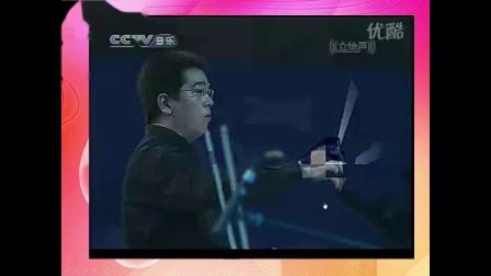 五年级音乐课《北京喜讯到边寨》欣赏