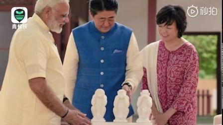 """不听不看不说!特朗普访问印度 莫迪赠其""""三不猴""""石雕 via@青蜂侠Bee"""