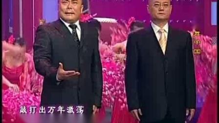 中国戏歌《鼓舞中国》史依弘-邓沐玮 杜镇杰-倪茂才等