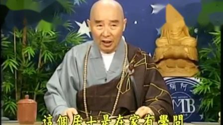 净空法师:地藏菩萨和释迦牟尼佛变化无穷,身分常常不暴露,为了啥?