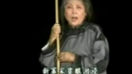 粤曲【祥林嫂】红线女