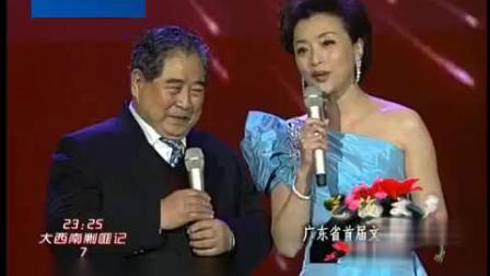 《艺海文声 广东省首届文艺终身成就奖颁奖典礼》 2010