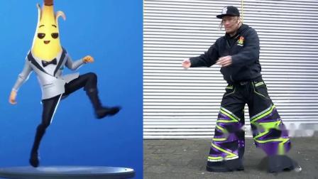 Fortnite SpringyJumpstyle Emote vs Hardstyle Shuffle