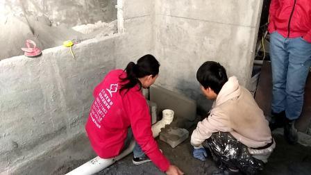 卫生间装修水电技术咨询实操