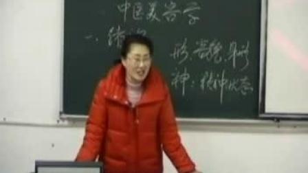 中医美容学 (1)