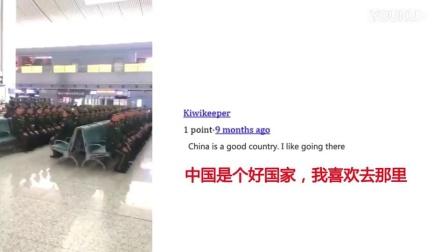 可爱的军人在车站候车都火到国外了老外这就是中国强大的原因