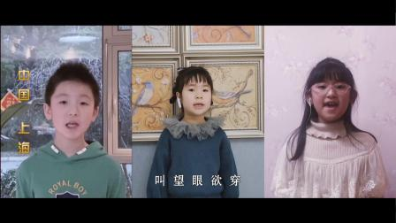 丝路文化艺术团抗疫公益歌曲《我和武汉的距离》