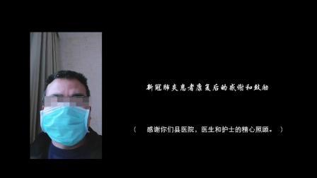 《生而平凡》——宜宾市江安县人民医院