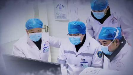 《最美逆行者》——宜宾市江安县人民医院
