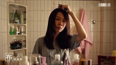 2019年豆瓣评分最高华语电影排行榜