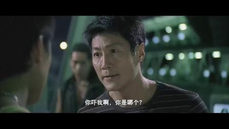 动作邹兆龙出场霸气,唯一一个怕把主角打死的反派