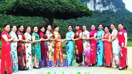 2019.5.23.上林县皇周艺术团欢度母亲节郊游
