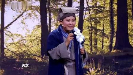 小品贾玲问多久能走到京城,许君聪再走半个月,都到俄罗斯了