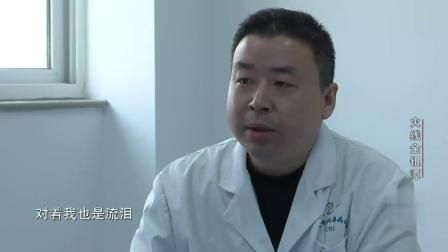 武汉医生说着说着就哭了,看看他说了什么