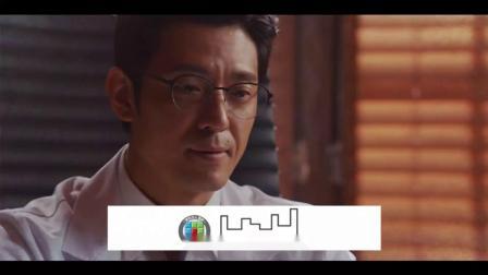 《浪漫医生金师傅2》第16集预告