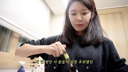 [The SOOTORY #9] 뚝딱뚝딱 수영의 버섯샐러드 만들기