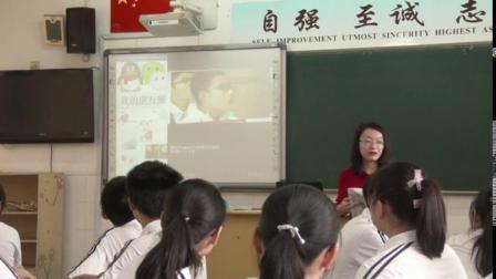 部编版九年级道德与法治下册第一单元 我们共同的世界第一课 同住地球村开放互动的世界-王敏霞 优质课公开课教学视频