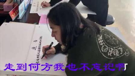 歌曲【爱在天地间】 由国家二级演员徐秋霞翻唱 本图片由宁波市鄞州区回龙村提供。2020年2月26日