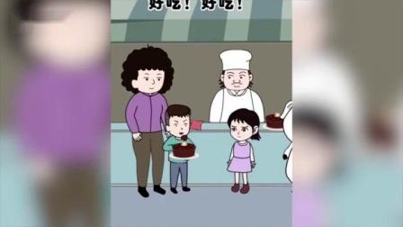 猪屁登搞笑动画:霸道妈妈抢蛋糕,女孩让屁登刮目相看,好样的!