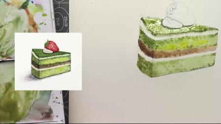 水彩画小蛋糕教学视频