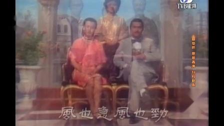 万水千山总是情插曲大合集[1982年]-汪明荃