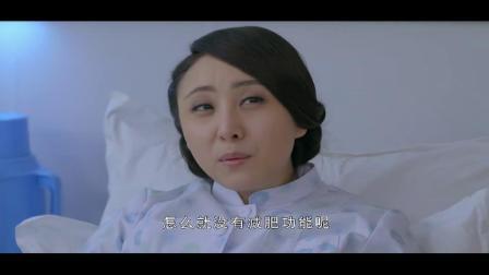 急诊室故事(无寒版)28