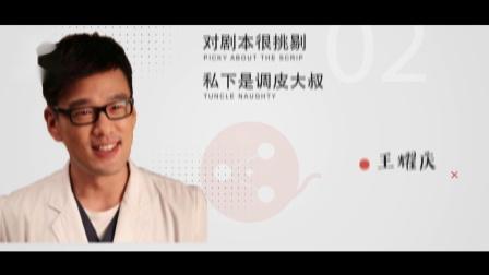 王耀庆总裁专业户,出道25年没演过穷人,47岁时火爆荧屏
