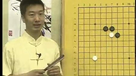 《快乐学围棋》07征子和引征 毛飞骅主讲  温栗挚