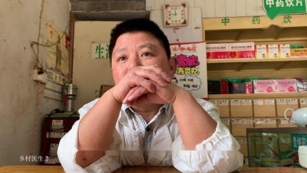 纪录片:乡村医生2: 身残志坚为乡亲——赖人昶
