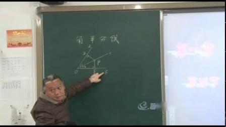 第一章 三角形的证明_4. 角平分线_三角形中的角平分线_第一课时(北师大版八年级下册)_T1198587