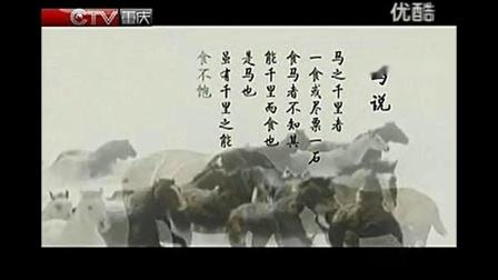 """汪曾祺学校""""空中课堂""""专题教学八年级语文13"""
