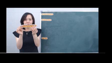 数学(面包棒)