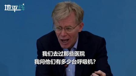 世卫组织专家硬核赞扬:若我感染了新冠肺炎  希望在中国治疗!