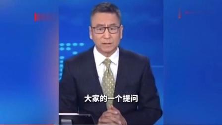 """#新冠肺炎确诊患者离汉抵京#""""离汉抵京确诊新冠肺炎当事人"""""""