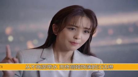 完美关系:黄轩一言不合就吻!佟丽娅秒变小绵羊!齁甜齁甜!