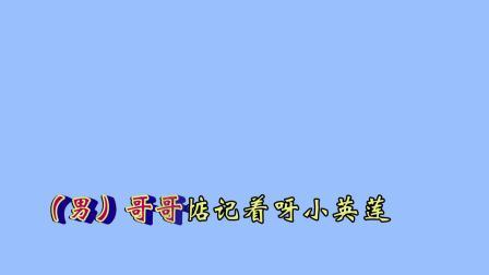 北新区喜洋洋广场舞《九九艳阳天》字幕文件下载可以在会声会影中应用