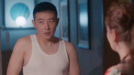 徐文昌被张乘乘原谅的莫名其妙